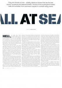 All At Sea = A.F.R Mag1